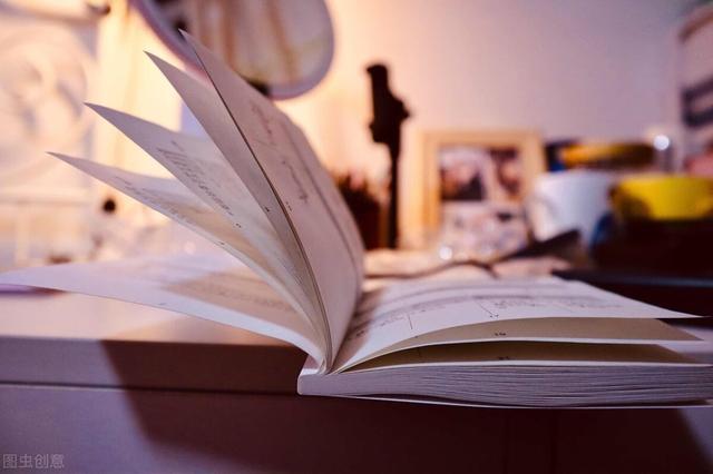 论文技巧,如何撰写学术论文中的研究方法
