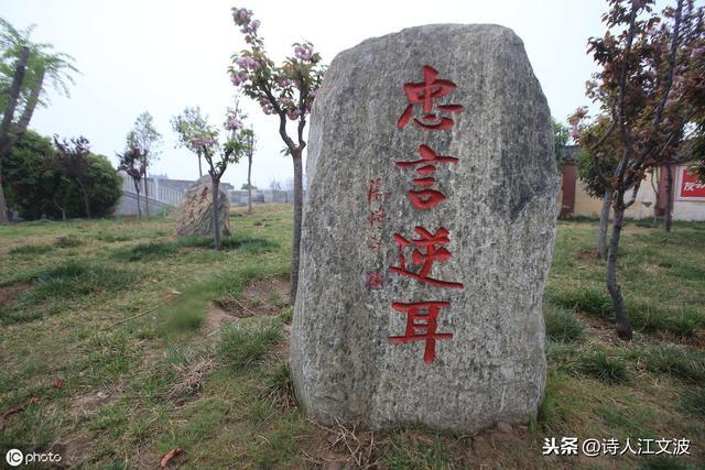 开始 成语,成功的人生,从谋划开始——汉语成语中的制胜谋略