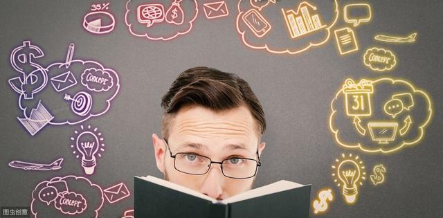 图书有哪些种类,优秀的阅读者要学会书籍的分类:娱乐类、资讯类、增进理解力类