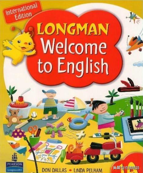 免费下载|香港朗文小学教材Welcome to English PDF+MP3+视频