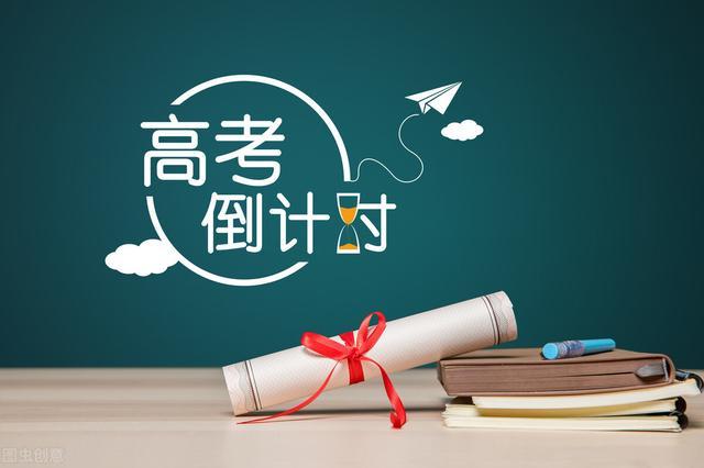 高中物理:必修1+2知识点总结+题型梳理!期末+高考复习必备
