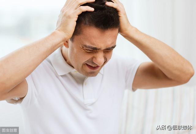 头疼的原因有哪些,人会头痛,可能是和这4种病因有关,最好对症治疗