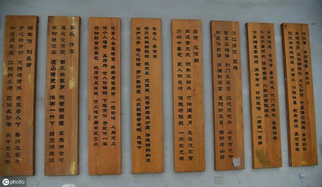 古诗十九首,汉代《古诗十九首》
