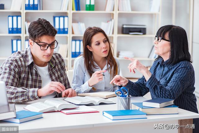 成语四字开头的成语,语文老师熬夜整理:76篇万能作文开头和结尾汇总