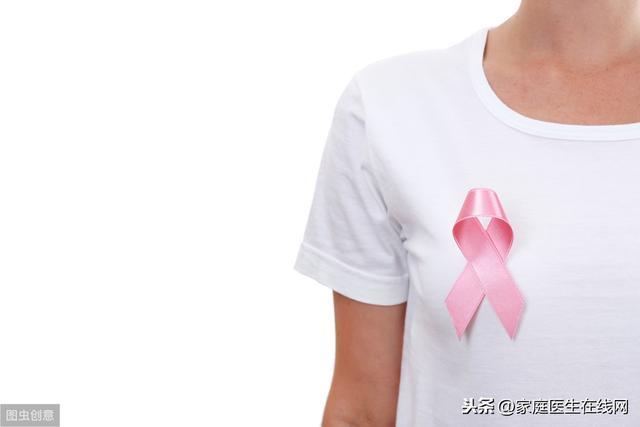 乳腺癌是怎么引起的,为什么会患上乳腺癌呢?通常和这5个原因有关