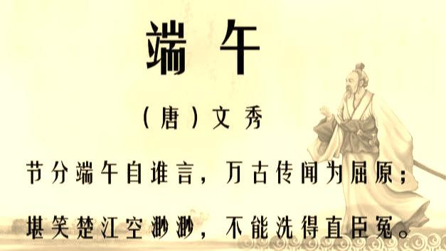 """屈原的诗,不愧为""""诗魂"""",细品屈原经典25句,句句渗透人生大道理"""