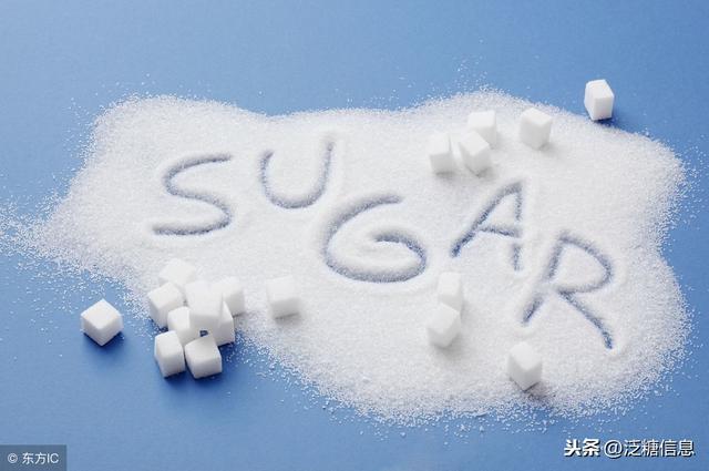 18年11月27日——南宁糖业香山糖厂开榨,纸浆期货首交易日跌停!