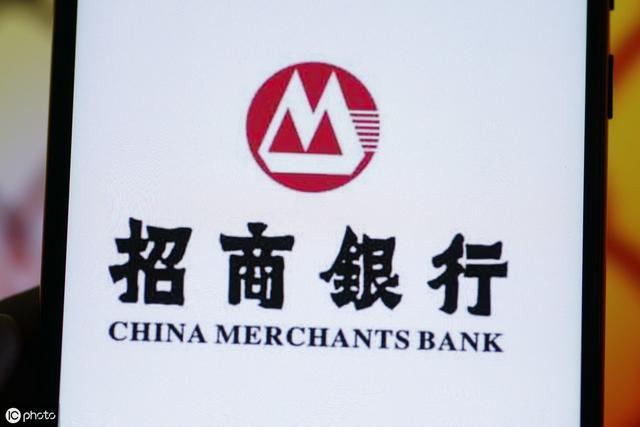 招商银行股票,高估值的招商银行还能牛多久?