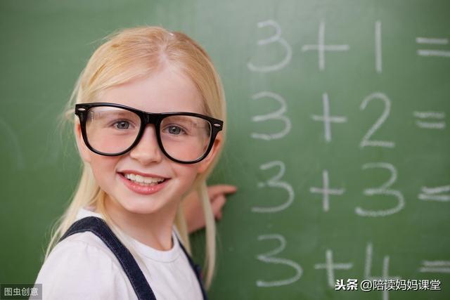 写老师的句子,写作素材 | 描写老师的好词好句好段集锦