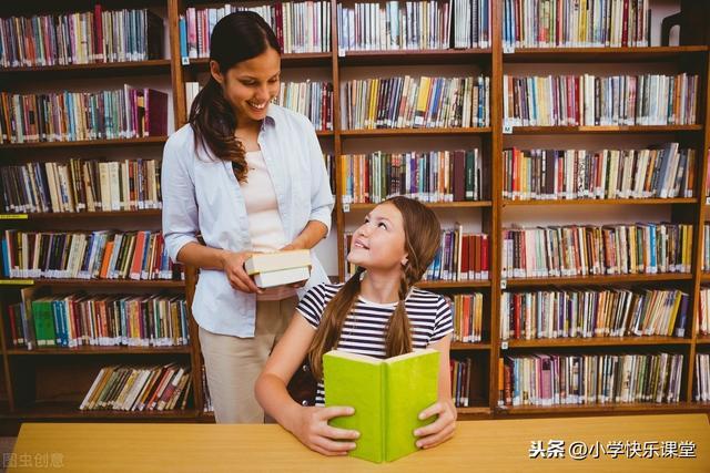 倘若的意思,四年级语文下册各类词语复习汇总+专项练习题含答案,勤练考高分