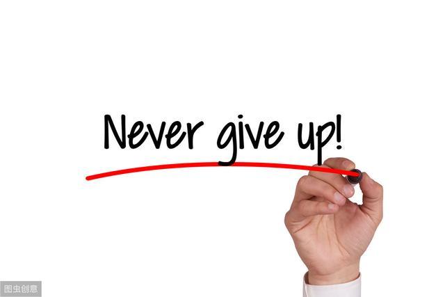 现货投资,不抛弃不放弃——一位现货商的期货投资经历