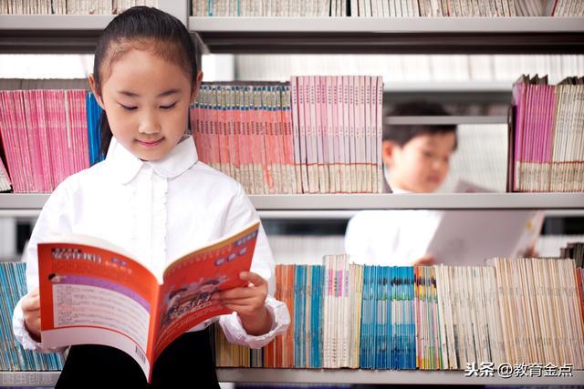 读书小报怎么做,如何开展校园读书节活动