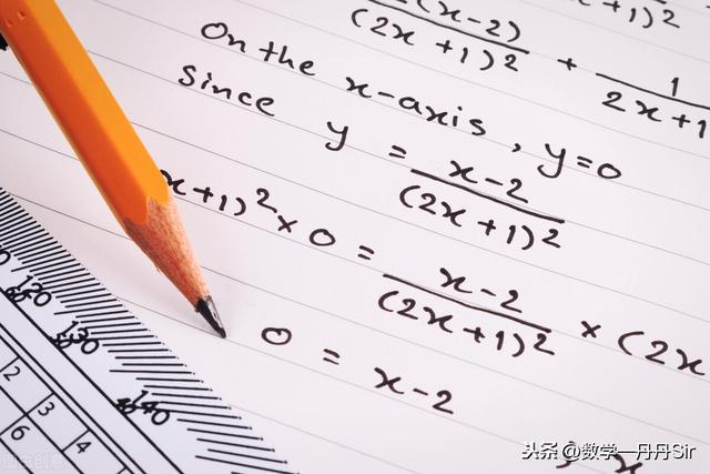 中考一轮复习—第八章 二元一次方程「教师版带答案」
