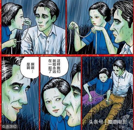 人间失格漫画,伊藤润二的漫画版《人间失格》,他人即地狱?地狱在人心!