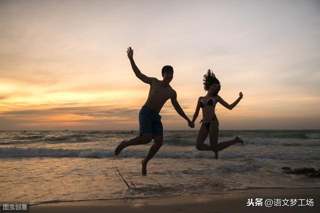 关于幸福的名人名言,古今中外名人语录:论幸福