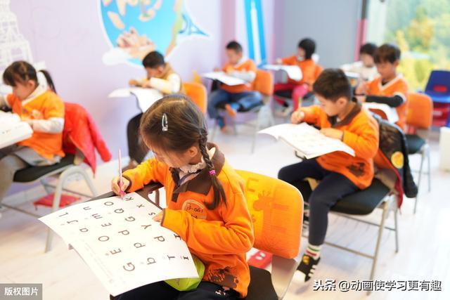 五年级英语下册期中测试卷 名校密卷 查查孩子们的知识薄弱点