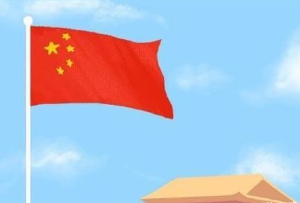 祝福祖国的话语,2019十月一日国庆节说说 国庆70周年祝福语大全