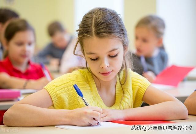 周记怎么写,小学生周记可以这样写