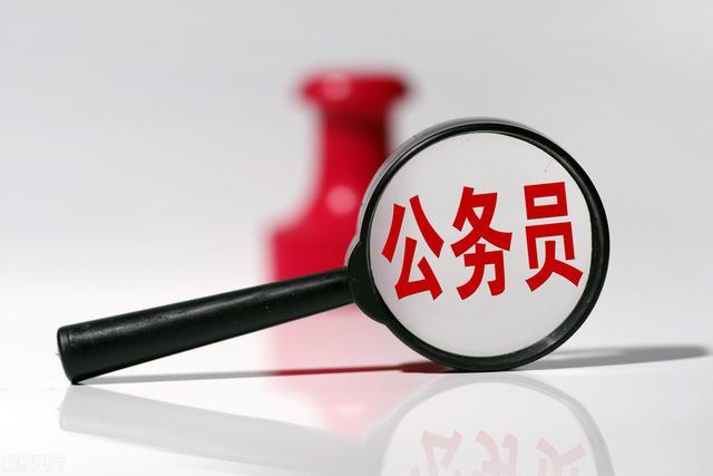 广西公务员成绩查询,2020广西公务员招录考试笔试今日结束,成绩什么时候发布?