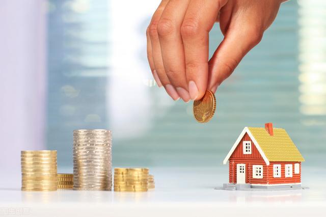 房地产 投资,还敢买房吗?揭晓2021年房产背后的投资逻辑