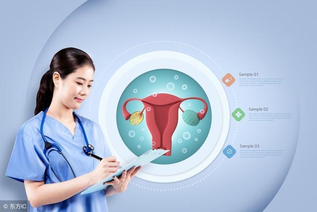 妇科疾病有哪些,这十个妇科疾病,可能被大部分人误解了,你有中招吗?