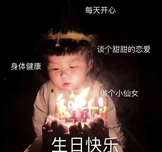 祝朋友生日快乐的句子,64条文艺的生日祝福语:新的一岁,与过去和解,对岁月温柔