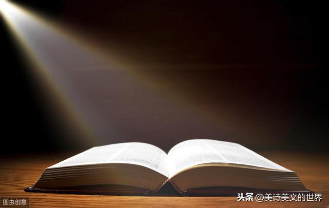 来龙去脉的成语产生于,一首2200多年前的新婚诗,开篇4字被说书人一改,成一有趣的成语