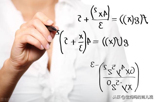 清华学霸解题不到15秒,吸引440万粉丝,纷纷表示要跟他学数学