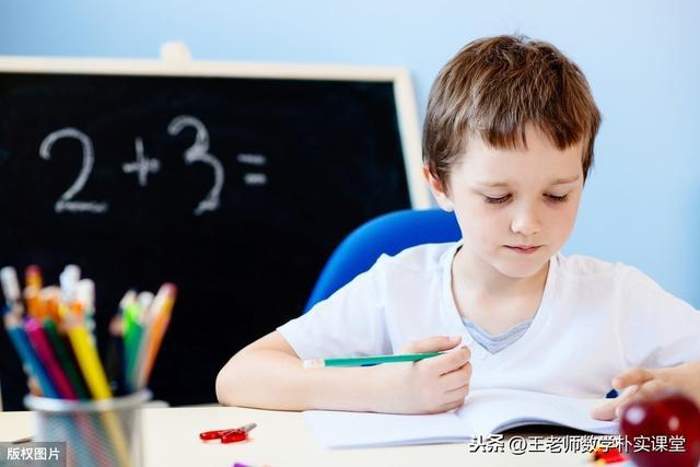 合数有哪些,五年级数学:质数与合数没学好?孩子抓紧时间看过来