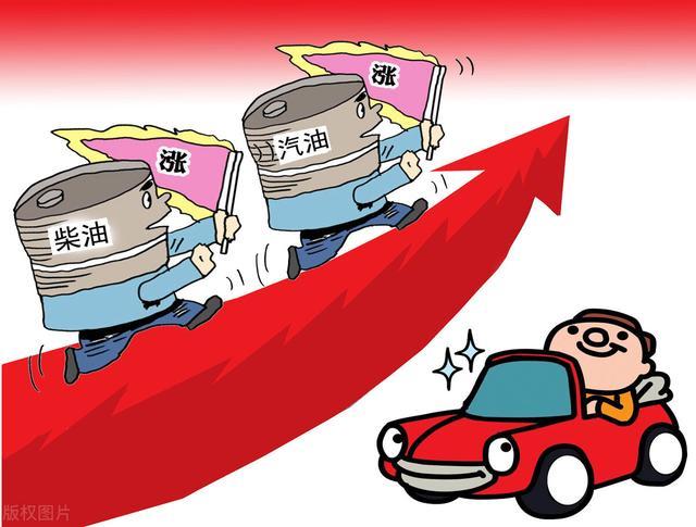 """油价上调超900元/吨""""三天后又再涨一次""""买车人提早去给油"""