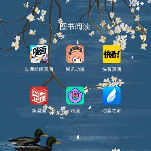漫画软件,6款自用的可看中文漫画的软件