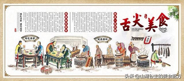 马肉的做法,中华小吃之新疆名小吃,配方完全免费公开无保留,赶紧关注收藏
