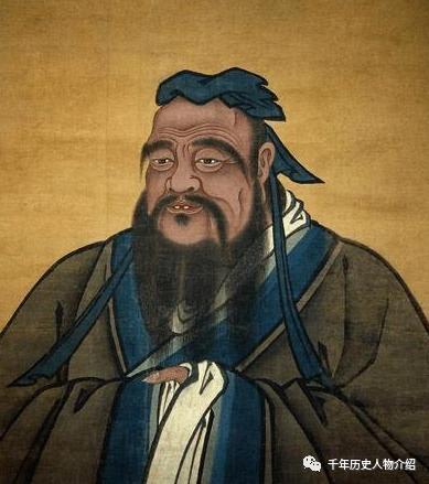 姓孔的名人,祖孙三代:圣人孔子、孔鲤、 述圣孔伋