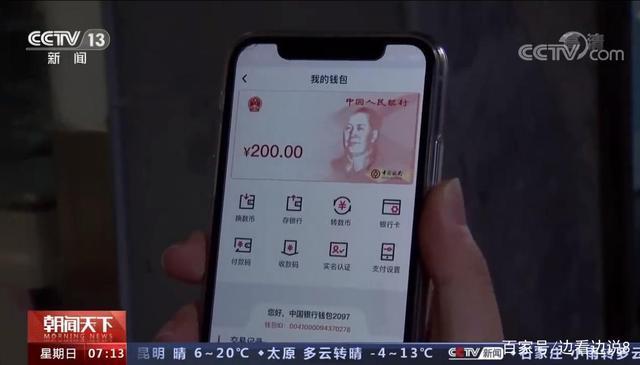 一个真正好的虚拟货币,未来是用于替代你的这些纸币和钱币的