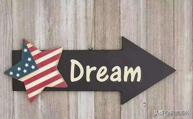 再投资,美国投资移民 再投资系列 1 - 初识 EB-5 资金再投资