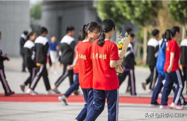 第37届中学生物理竞赛,北京市一等奖获奖名单,53名学生获奖