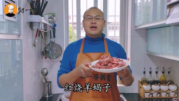 羊蝎子的做法,羊蝎子不要做火锅了!试试这种做法,肉质酥烂,一大盘不够吃!