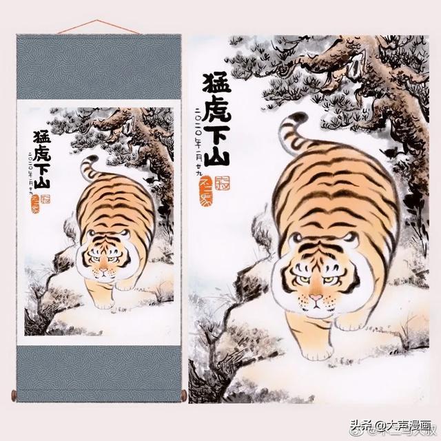 老虎漫画,单身虎vs奶爸虎的区别(漫画)