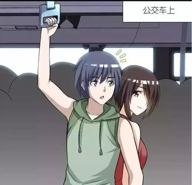 """屌丝漫画,搞笑漫画:屌丝男公交车的""""艳遇""""!"""