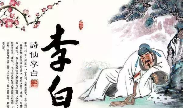 李白简介,诗人李白的代表作品有哪些?以及李白的身世背景猜测