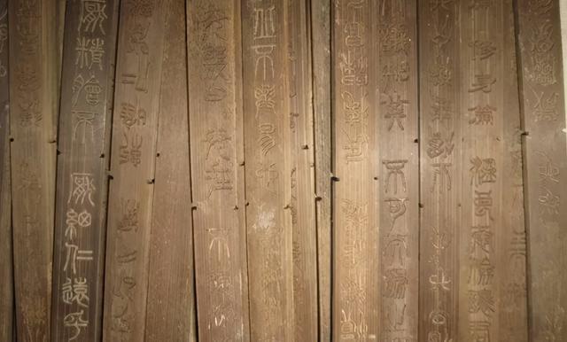 豕怎么读,豕字家族:篆椽缘,篆书是古今文化衔接的必备工具
