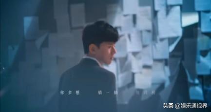 张杰新歌MV佟丽娅雪中起舞飘逸灵动 全球新闻风头榜 第1张