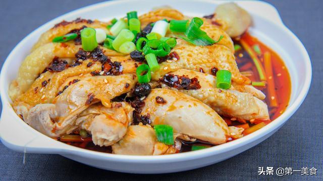 """家常鸡的做法,厨师长教你做家常版口水鸡"""",学会这个技巧,鸡肉脆嫩香辣十足"""