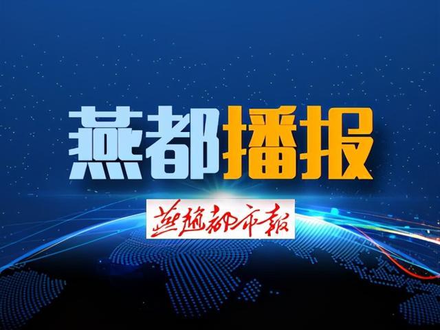 一河北籍工人阳性!常住河北省邢台市