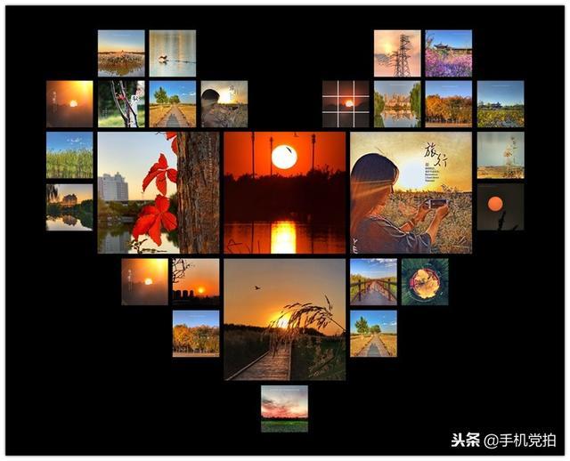"""爱心图片,想把多张图片拼成一颗""""心""""?教你简单2步搞定!"""