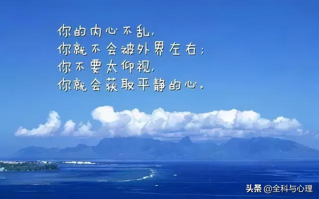 简单生活心态的句子,人生心得体会的句子:关于人生道路的感悟