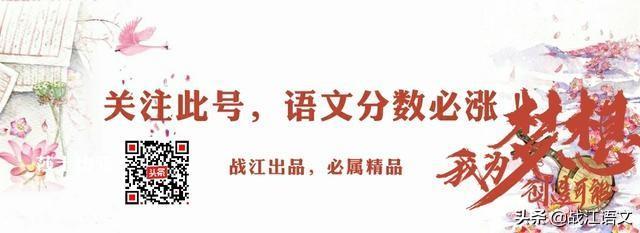 初中语文12部必考名著梳理,一天一篇,收藏起来慢慢看