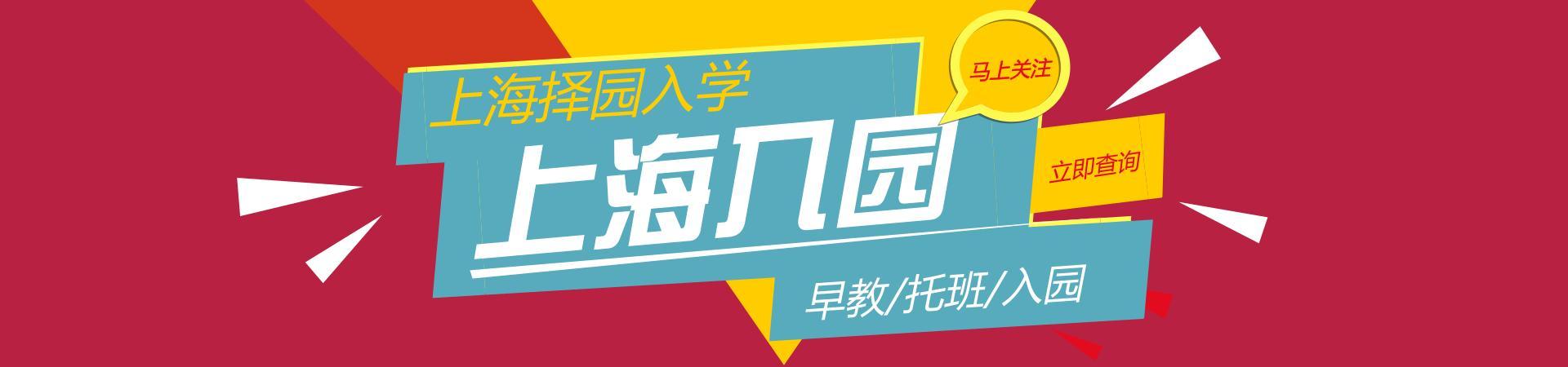 简介幼儿园,怒赞!上海竟有这一家绿色生态双语幼儿园!四季鲜花盛开,美极了