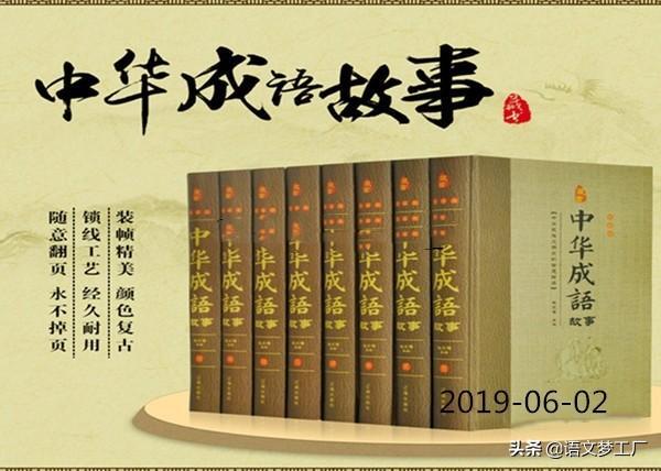 木 成语,蕴含哲理的成语诠释:木人石心
