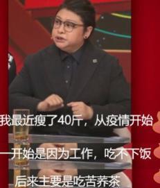 韩红暴瘦40斤后现身机场,和员工穿同款上衣,手戴珠链显富态 全球新闻风头榜 第6张